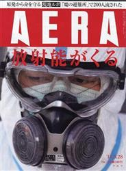 AERA.jpg
