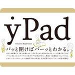 yPad2.jpg